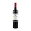 Montresor Rosso Verona Capitel della Crosara is een zeer populaire wijn te koop bij Wijnhandel Van Welie in Gouda
