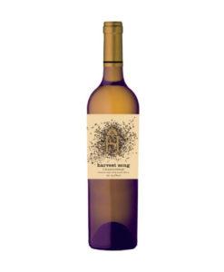 Harvest SOng Chardonnay is een van de beste luxe huiswijnen uit Zuid-Afrika. Wijnhandel Van Welie heeft deze wijn al meerdere jaren in assortiment