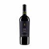 De I Muri Primitivo uit Puglia, Zuid Italië heeft een intense robijnrode kleur met reflecties van violet. In de neus komen intense aroma's naar voren van rood fruit en kruiden. Deze wijn heeft een volle body, is zacht en heeft verfijnde en milde tannines en is zeer harmonieus. Klaar om te drinken, dus bestel direct!