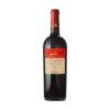 Les Romains Rouge Merlot Cabernet Sauvignon Wijnhandel Van Welie Gouda