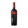 Les Romains Rouge Vieilles Vignes Cabernet Sauvignon Merlot Wijnhandel Van Welie Gouda